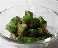 Cheesy Baked Okra